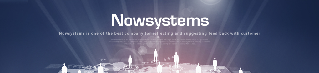 Now Systems